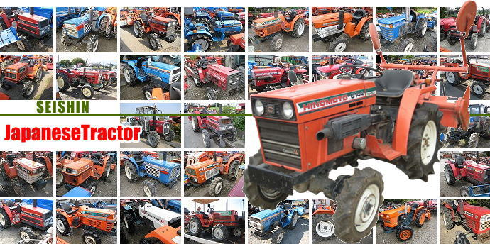 Used Compact Tractors Supply - JAPANESE TRACTOR -