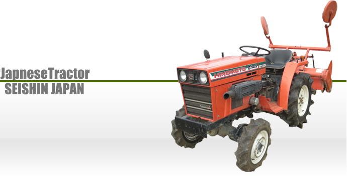 JapaneseTractor Compact Tractors