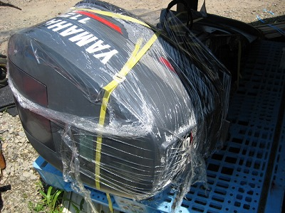 Yamaha Outboard Engine